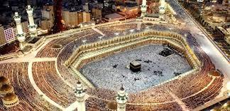 मक्का मदीना हिस्ट्री फोटो इन हिन्दी history of Mecca