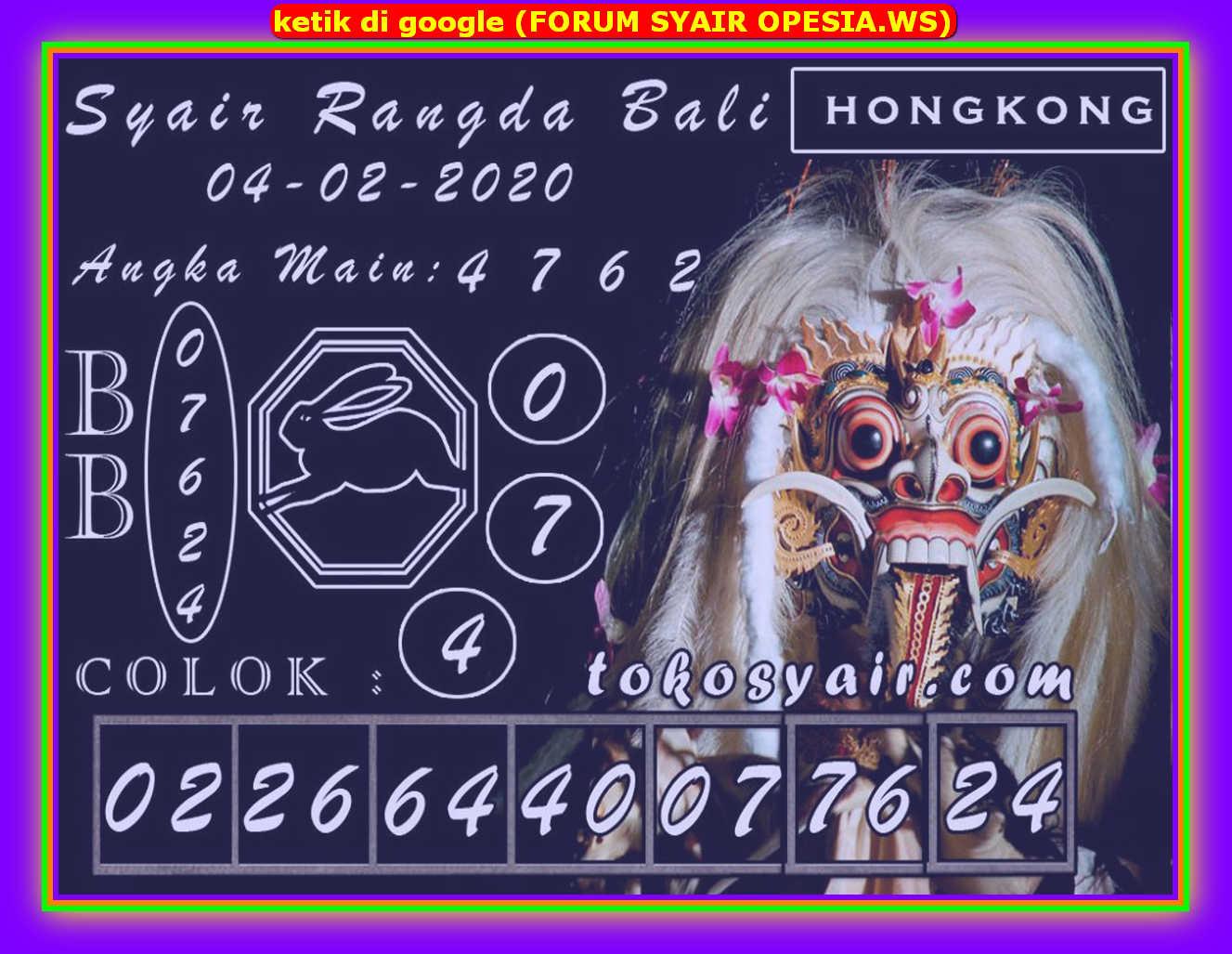 Kode syair Hongkong Selasa 4 Februari 2020 120