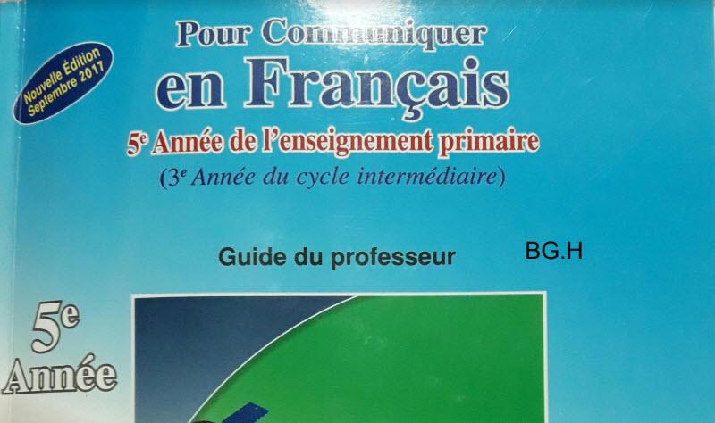 دليل الأستاذ pour communiquer للمستوى الخامس ابتدائي