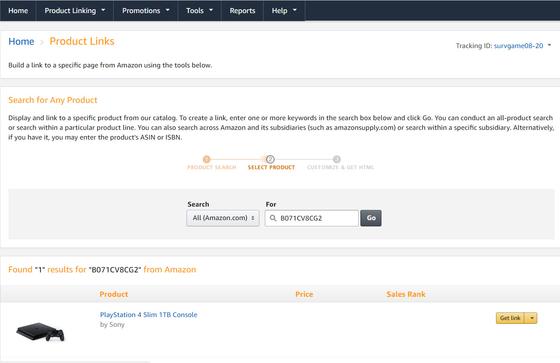 Cara Membuat Link Afiliasi Amazon