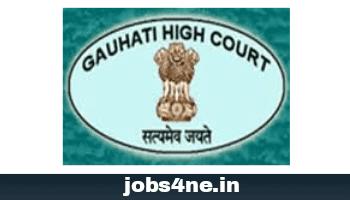 gauhati-high-court-writen-exam-result-lda-copyist-typist