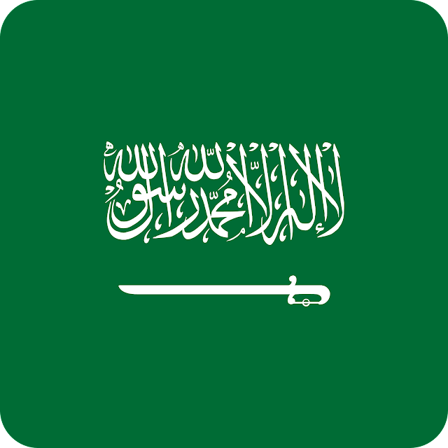 download saudi arabia flag svg eps png psd ai vector color free #saudi #logo #flag #svg #eps #psd #ai #vector #color #free #art #vectors #country #icon #logos #icons #flags #photoshop #illustrator #islam #design #web #shapes #button #islamic #buttons #arabia #arab #science #arabic