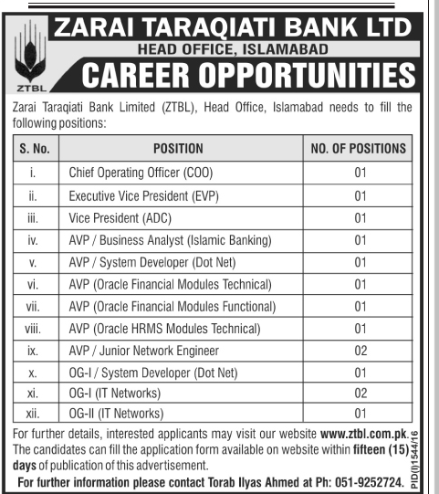 ZTBL Jobs in Pakistan 2016