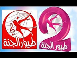 تردد قناة طيور الجنة الاردنية الجديد على نايل سات 2018