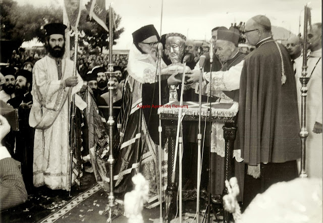 Η σπάνια βυζαντινή χρυσή λειψανοθήκη της κάρας του Αποστόλου Ανδρέα http://leipsanothiki.blogspot.be/