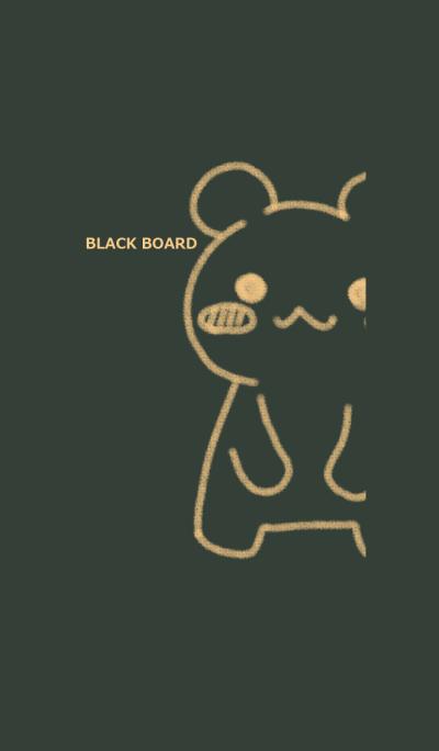 BLACK BOARD BARE