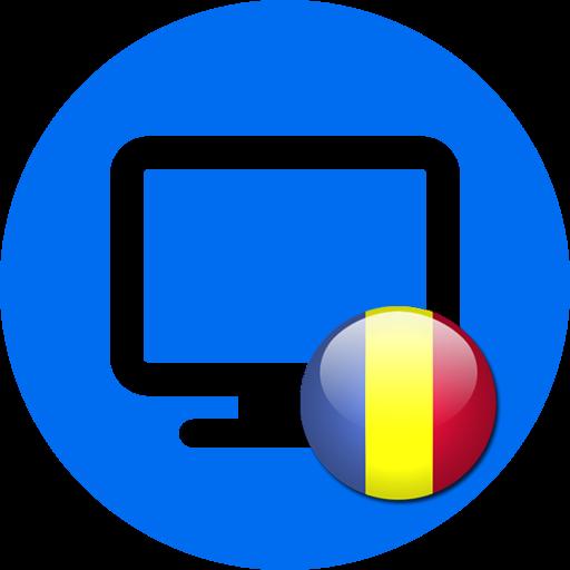 Digi Sport 2 Live Tv Stream To Android