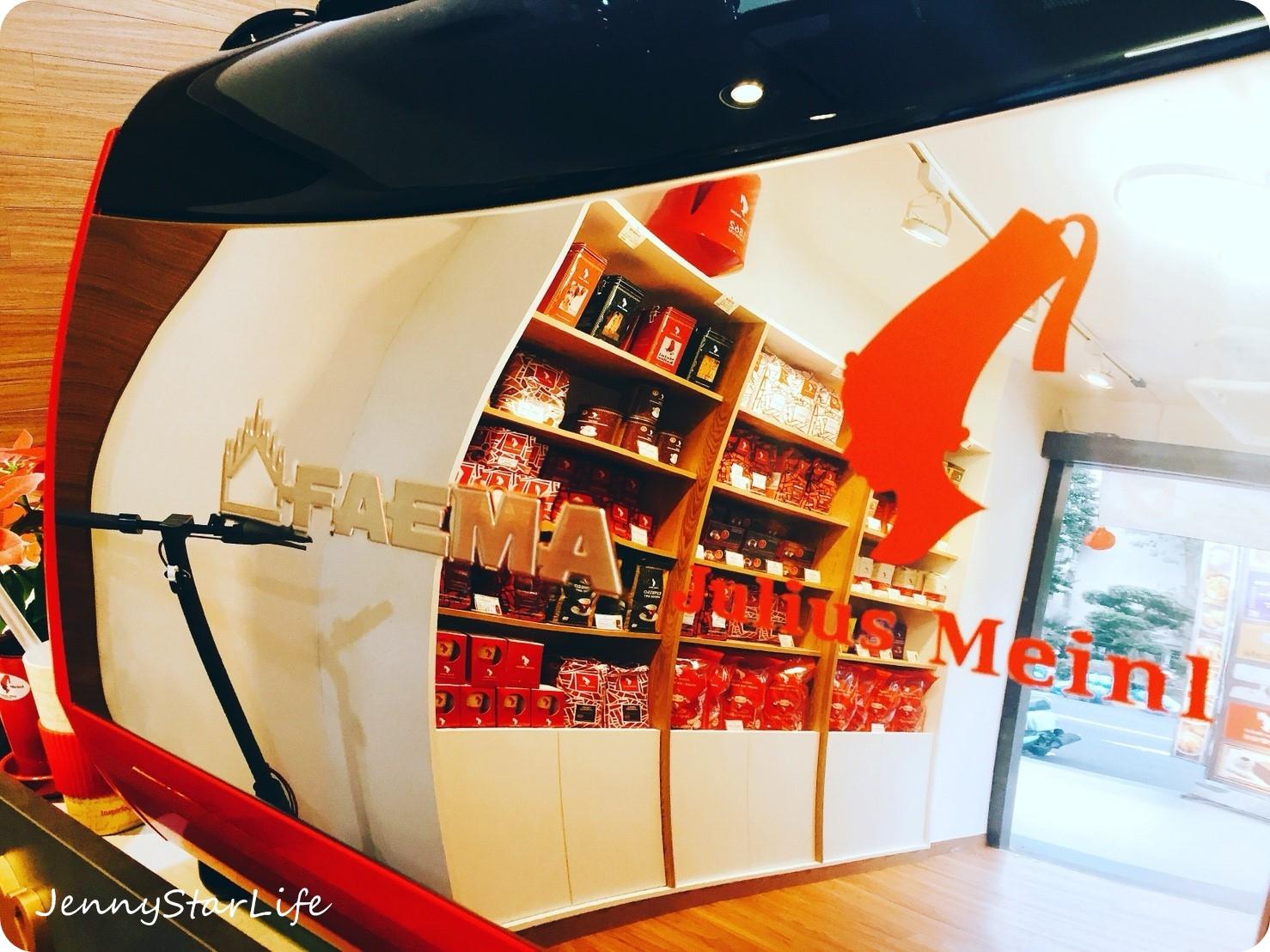 【食記】臺北大安區小紅帽咖啡 推薦 Julius Meinl 奧地利咖啡專賣 咖啡外帶店 -外觀篇 - 小紅帽咖啡