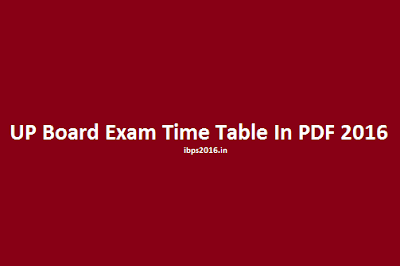 UP Board Exam Time Table In PDF 2016