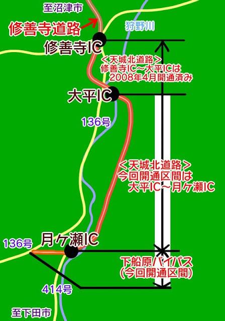 開通した天城北道路の詳細地図
