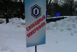 Воскресный Мальцев, Навальный, Гальперин :)