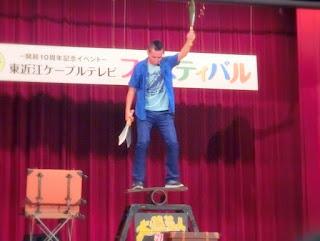 大道芸人丸ちぇろ、ローラーバランスとナイフのジャグリングに挑戦!