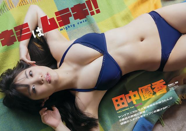 Hot girls Japanese porn star Fukagawa Maiko & tanaka Yuka 5