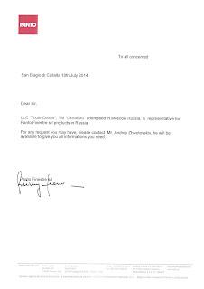 Сертификат партнера с компанией Panto