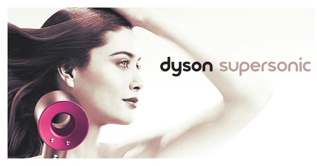 PILLOLE: Dyson Supersonic: l'asciugacapelli reinventato
