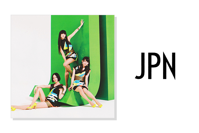 Perfume - JPN (Revised edition) | Random J Pop
