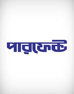 prefect vector logo, prefect logo vector, prefect logo, prefect, পারফেক্ট লোগো, prefect logo ai, prefect logo eps, prefect logo png, prefect logo svg