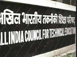 AICTE to establish country's first AICTE Training and Learning Academy