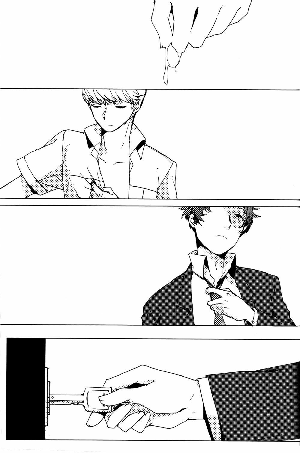 Chia Sẻ Sự Tĩnh Lặng - Tác giả HEART STATION (Ebisushi) - Trang 10