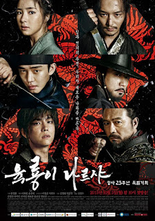 SINOPSIS Six Flying Dragons Lengkap Episode 1-Terakhir