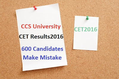 CCS PhD CET Result 2016-600 candidates makes mistake in OMR sheet