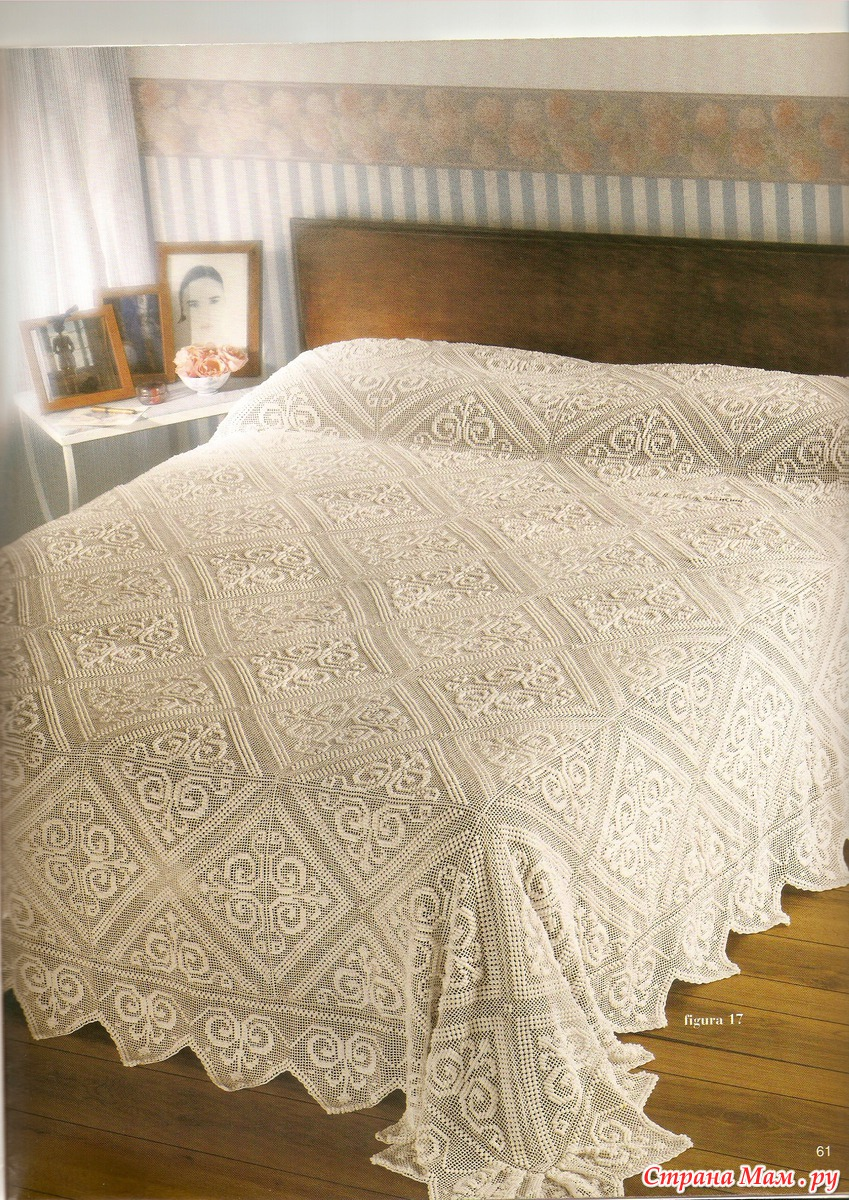 Crochet Bed Cover