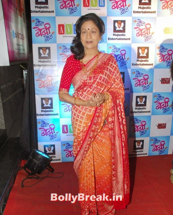 Aruna Irani, 'Bol Baby Bol' Marathi Movie Grand Premiere Photo Gallery