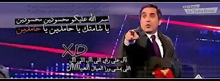غلاف فيس بوك كوميدى باسم يوسف - محسودين ياشامتك ياحمدين