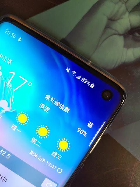 【開箱】Galaxy S10 絢光白@10力雄厚、十週年旗艦新作