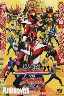 Samurai Sentai Shinkenger vs Go-onger - Samurai Sentai Shinkenger vs. Go-onger: GinmakuBang 2010 Poster