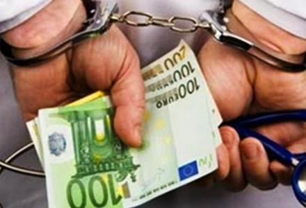 ΚΑΣΤΟΡΙΑ:Σύλληψη ενός 26χρονου και ενός 46χρονου για κλοπή χρημάτων από ηλικιωμένη στο Μελά