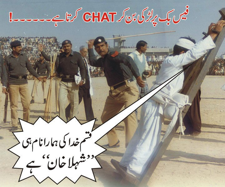 Pakistani Police Funny Pics Pictures