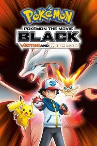 Poster Pokémon the Movie: Black-Victini and Reshiram