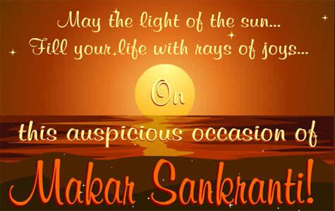 Happy Makar Sankranti 2018 Wishes For Whatsapp