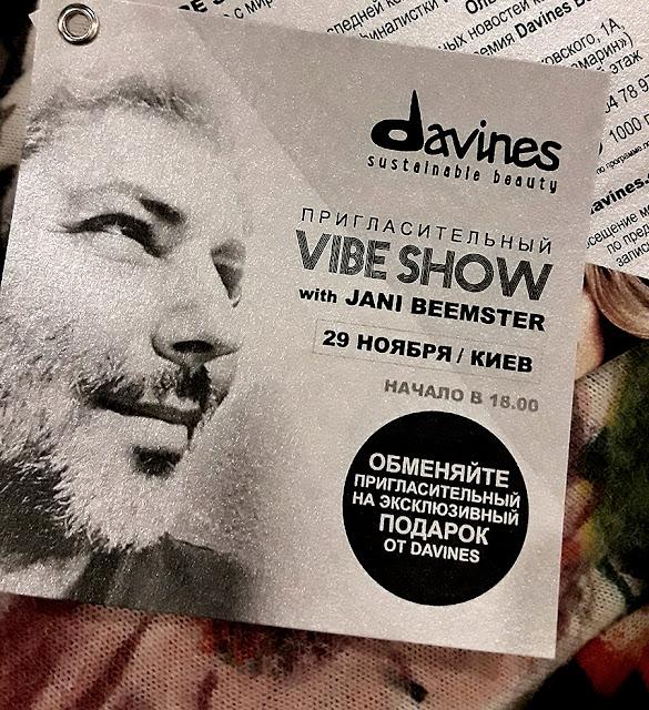 Davines: Vibe Show в Киеве