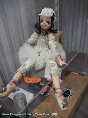 Салон Кукол 2015