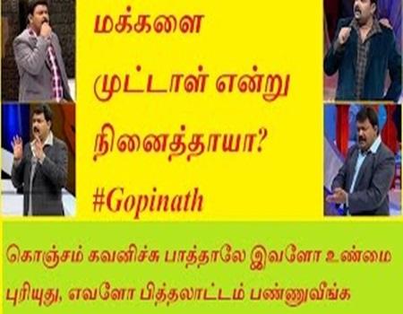 Neeya Naana Gopinath