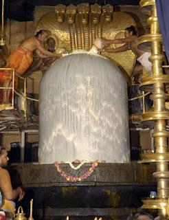 முதல் சிவ பக்தன்