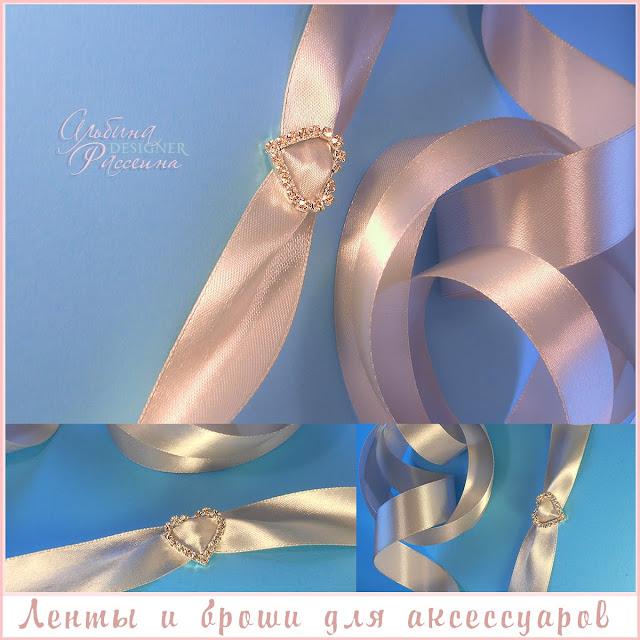 Приглашения на свадьбу с красивой брошью