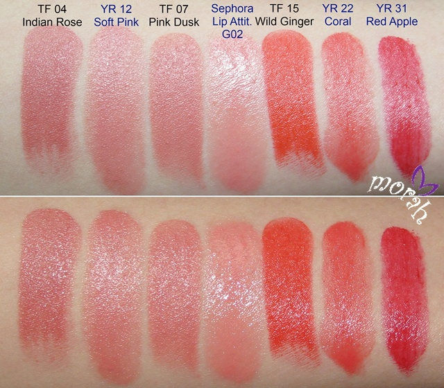 how to make pink colour lipstick at home