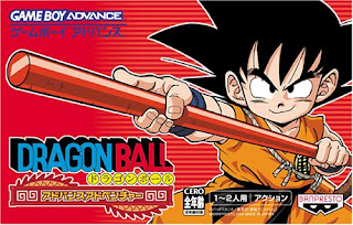 Cheats de Dragon Ball: Advanced Adventure do GBA