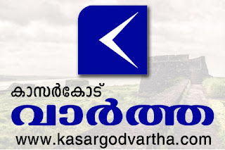 Kerala, News, Palakkunnu, Kasargod, Dam, Drinking water, Natives, Club