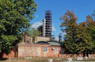 Новгородське. Фенольний завод