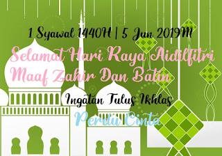 1 Syawal 1440H