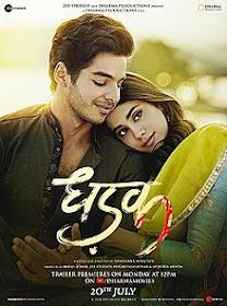 Dhadak 2018 Full Hindi Movie Download Hd In Pdvdrip 700mb Rsmovies