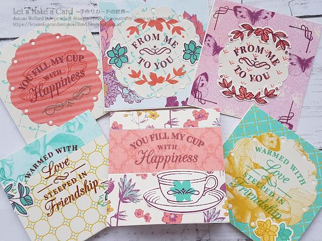 Time for Tea 3x3minni cards Satomi Wellard-Independent Stampin'Up! Demonstrator in Japan and Australia, #su, #stampinup, #cardmaking, #papercrafting, #rubberstamping, #stampinuponlineorder, #craftonlinestore, #papercrafting  #timefortea #miincardsandmatchiingenvelopes  #スタンピン #スタンピンアップ #スタンピンアップ公認デモンストレーター #ウェラード里美 #手作りカード #スタンプ #カードメーキング #ペーパークラフト #スクラップブッキング #ハンドメイド #オンラインクラス #スタンピンアップオンラインオーダー #スタンピンアップオンラインショップ  #動画 #フェイスブックライブワークショップ #タイムフォーティー #サンキューカード
