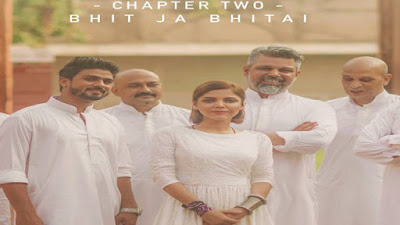 Chapter 2 - Bhit Ja Bhitai | Hadiqa Kiani | Tribute To Shah Abdul Latif Bhitai