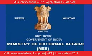Ministry-of-External-Affairs-Passport-Officer-vacancies-2017-apply-online-image