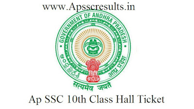 AP SSC Hall Ticke