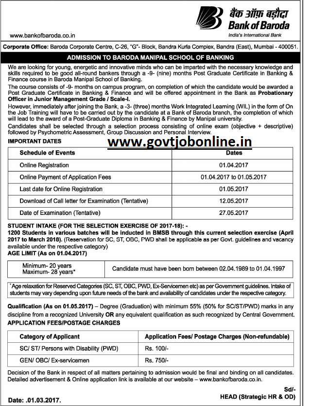 Bank Of Baroda Probationary Officers Recruitment Exam 2017